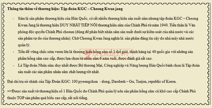 Một số thông tin về thương hiệu Tập đoàn KGC Cheong Kwan Jang tại Hàn Quốc