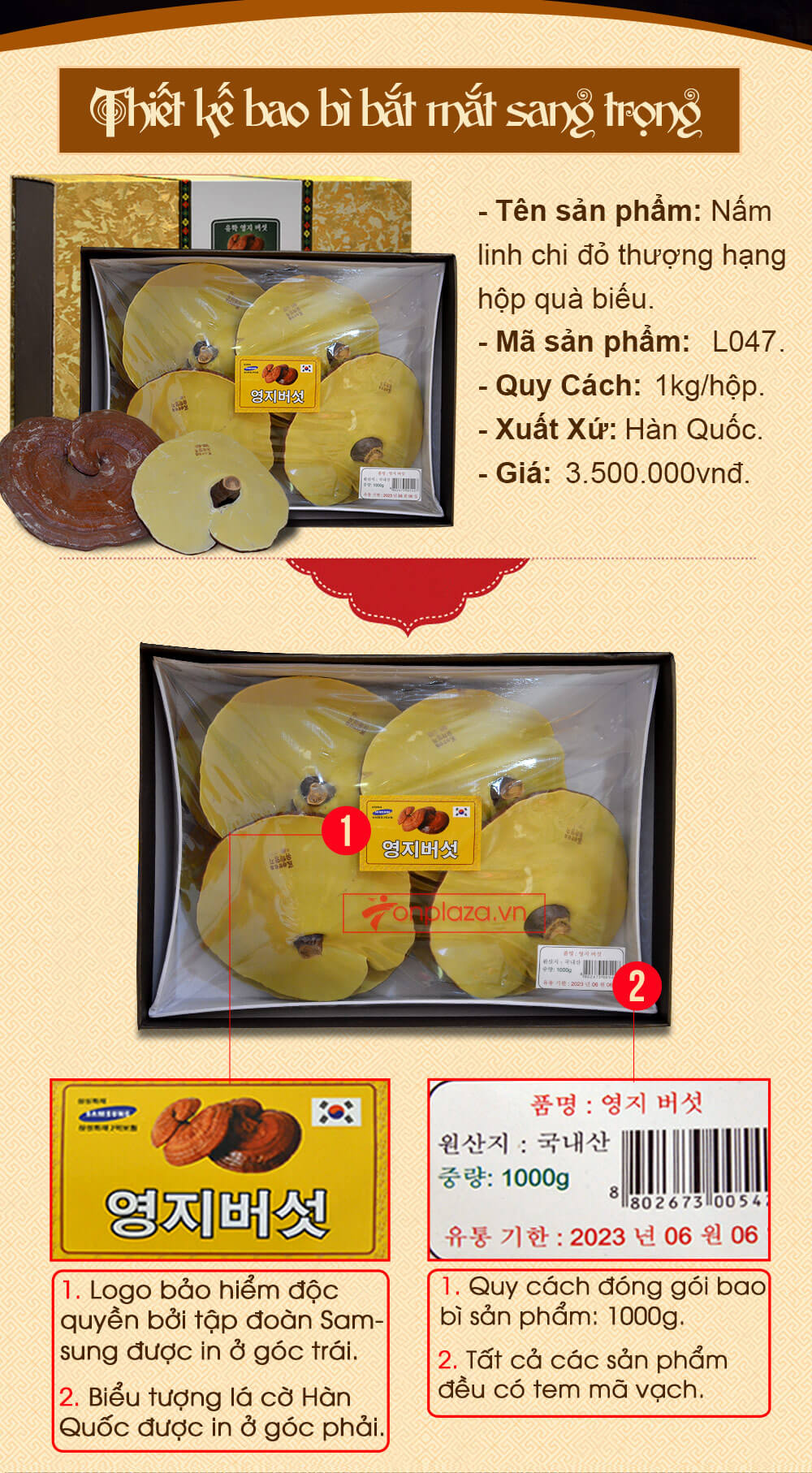 Nấm linh chi đỏ thượng hạng hộp quà biếu (1kg/hộp) L047