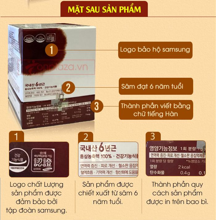 Cao hồng sâm Du Ham cao cấp 100% sâm nguyên chất lọ 240g NS039