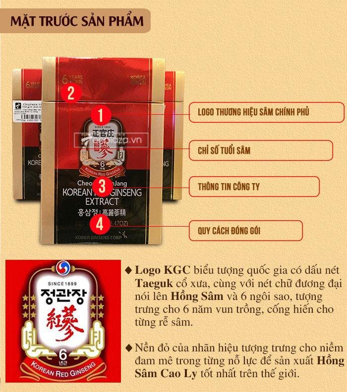 Cao hồng sâm cao cấp chính phủ KGC (Cheong Kwan Jang ) lọ 240g NS450