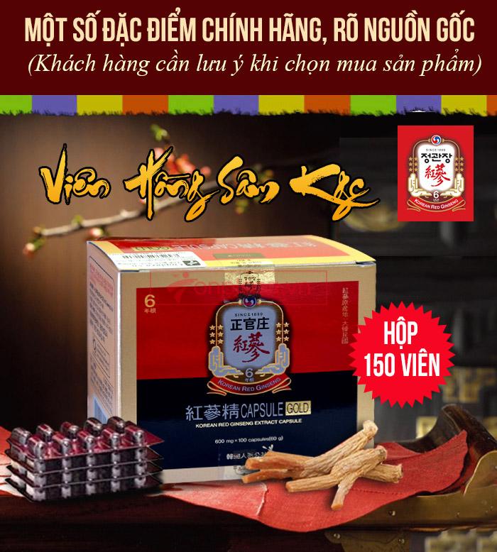 Viên hồng sâm cao cấp chính phủ KGC (Cheong Kwan Jang) hộp 100v NS451