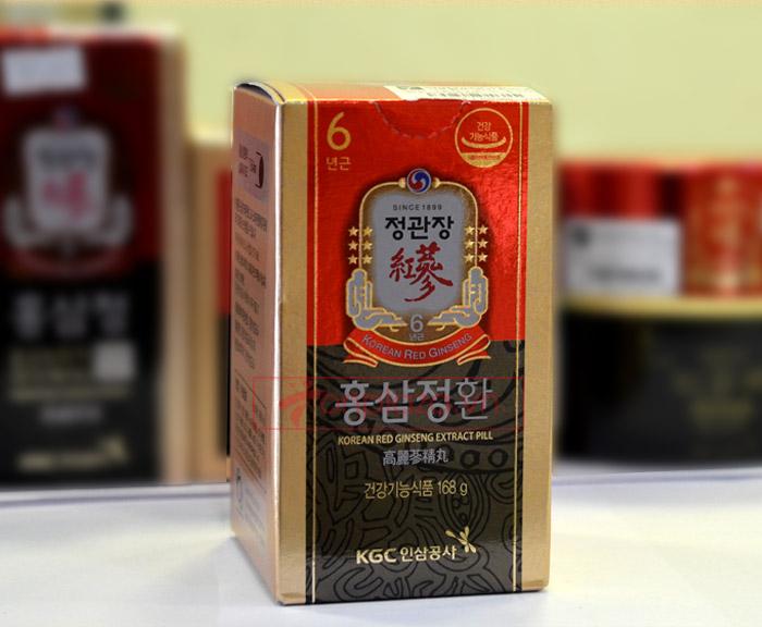 Viên hồng sâm cao cấp chính phủ KGC (Cheong Kwan Jang ) lọ 800v NS452