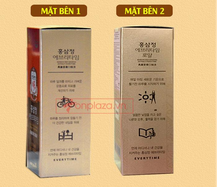 Tinh chất hồng sâm cao cấp chính phủ KGC (Cheong Kwan Jang) hộp 10 gói NS454