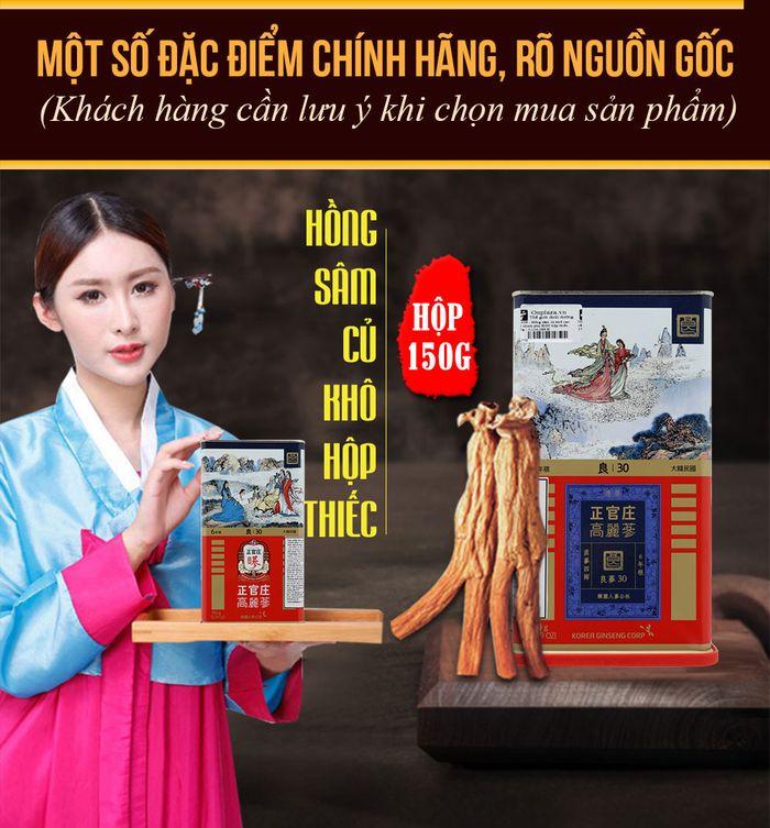 Hồng sâm củ khô cao cấp chính phủ KGC (Cheong Kwan Jang) hộp thiếc 150g NS456